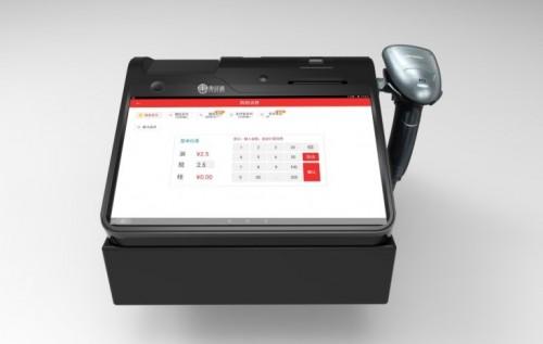 Intelligent Cash Register
